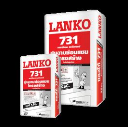 Lanko 731 Lankorep Structure