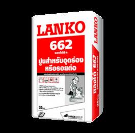 Lanko 662 Lankoseal
