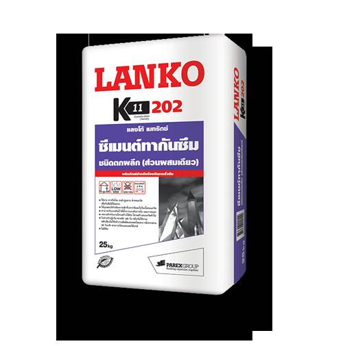 Vật liệu chống thấm gốc xi măng Lanko k 11 202