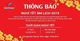 nghỉ tết âm lịch 2019