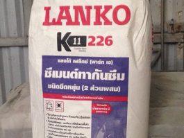 Vật liệu chống thấm gốc xi măng Lanko K11 226 Flex 23 kg