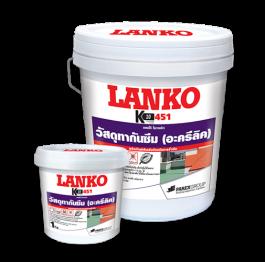 Chất chống thấm tường Lanko K10 451 25 kg