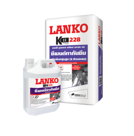 Lanko K11 228 Superflex
