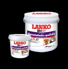 Vữa đông kết chặn nước Lanko K11 224 Rapid Plug 5kg