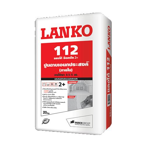 Lanko 112 Lankorockfil