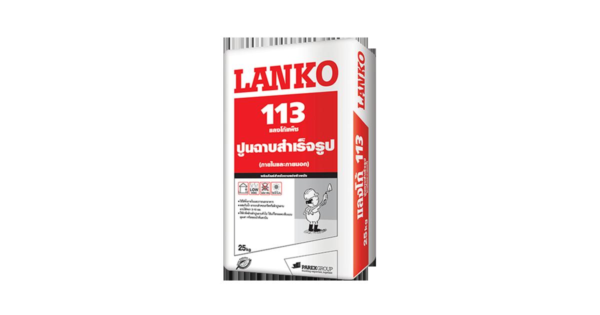 Lanko 113 Lankopatch