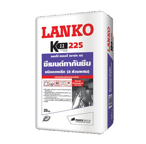 Vật liệu chống thấm gốc xi măng Lanko K11 225 (34kg)