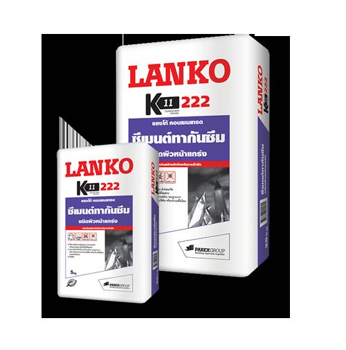 Vật liệu chống thấm gốc xi măng Lanko – K11 222 Concentrate