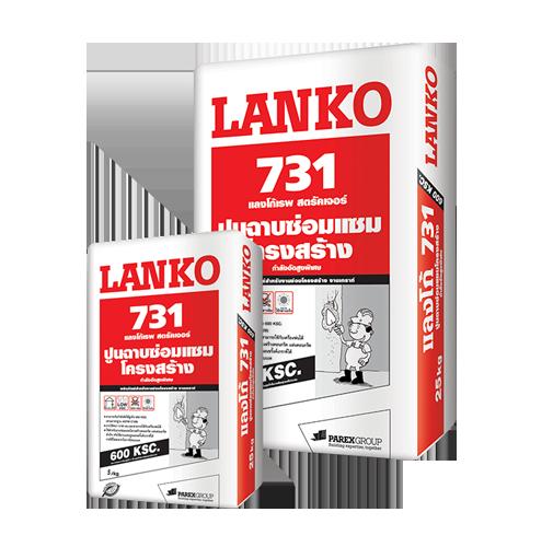 Vữa sửa chữa Lanko 731 Lankorep Structure 25kg