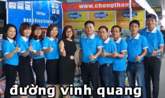 Karaoke Cánh Diều Việt Thái